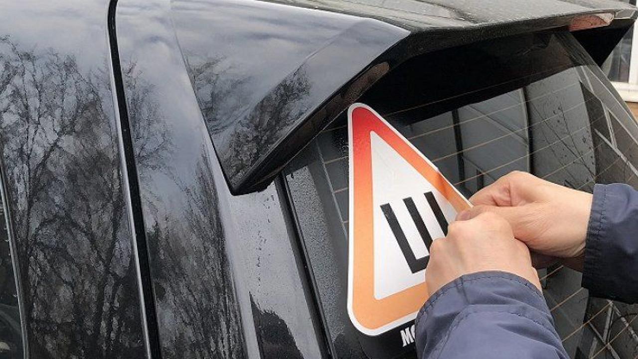 удаление наклеек с автомобиля