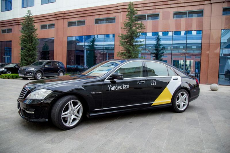 Автомобиль бизнес-класса от «Яндекс Такси»