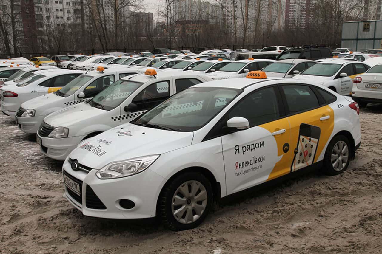 Автопарк «Яндекс Такси»