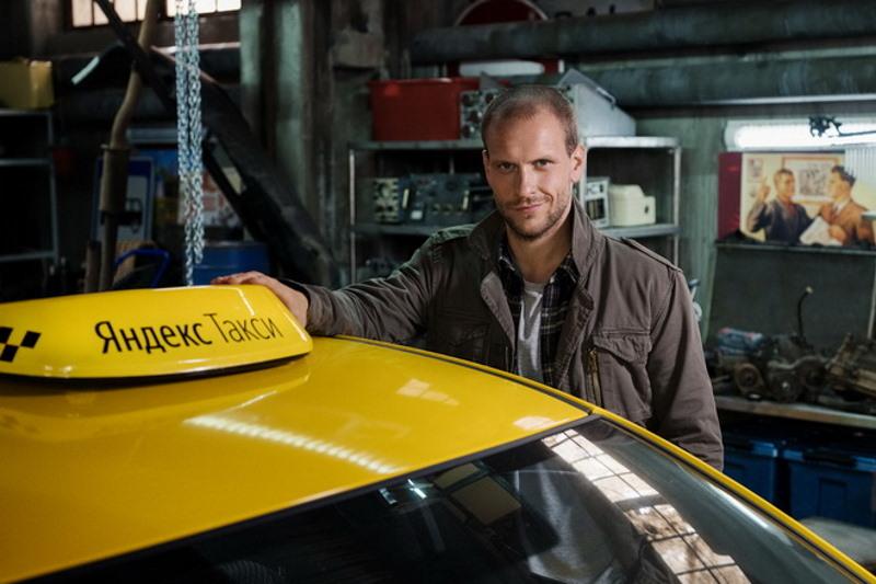 Как начать работать в «Яндекс.Такси» на своей машине самозанятым