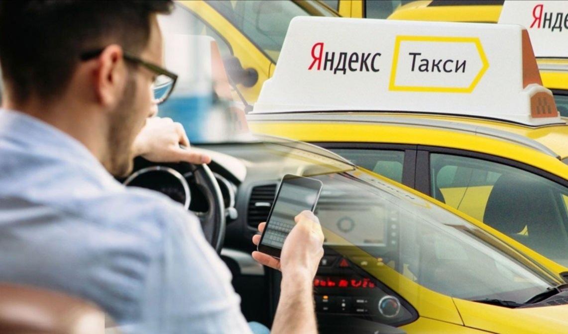 Как подключиться к «Яндекс.Такси» на своей машине