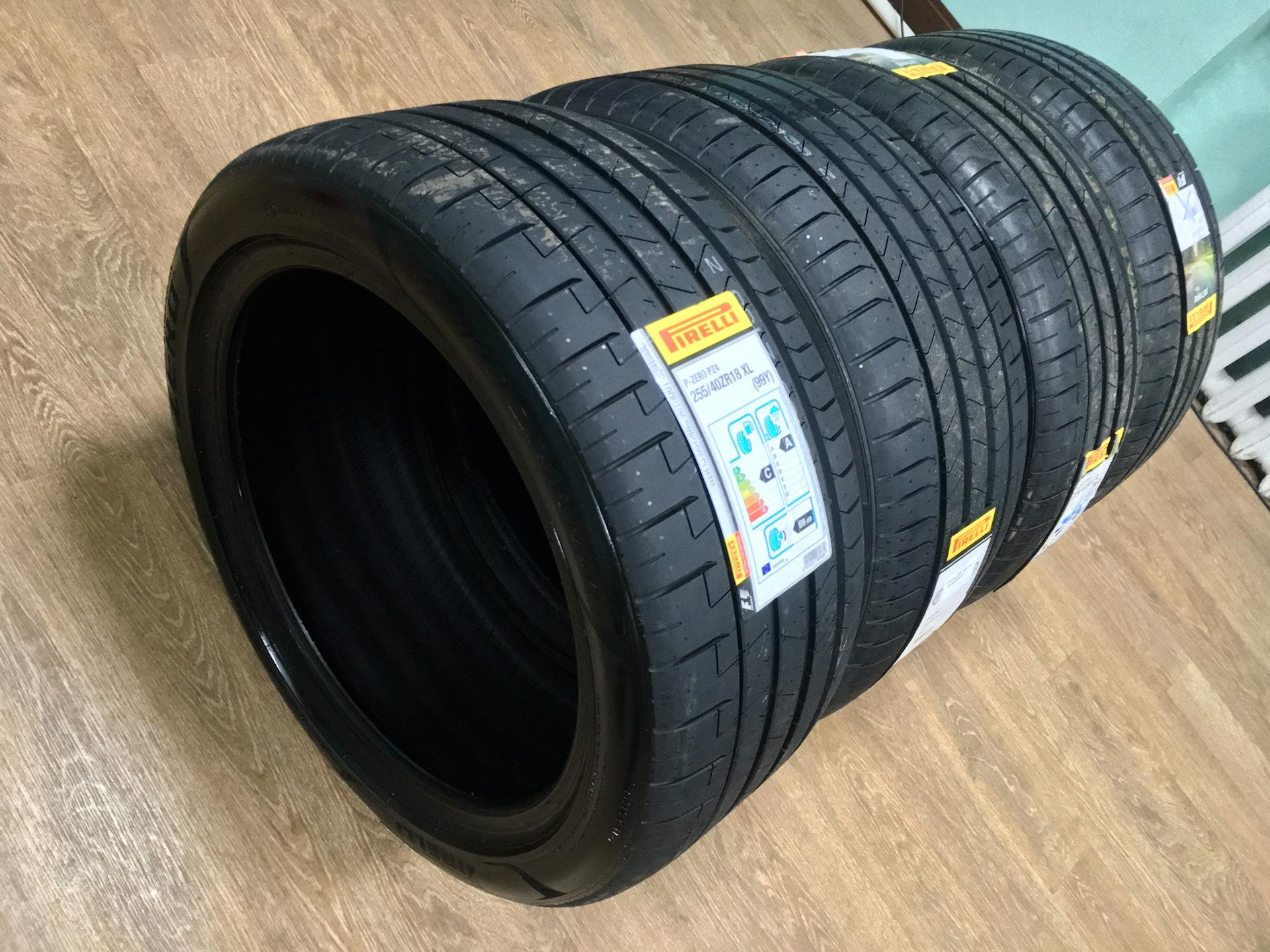 Pirelli P Zero New (Sport)
