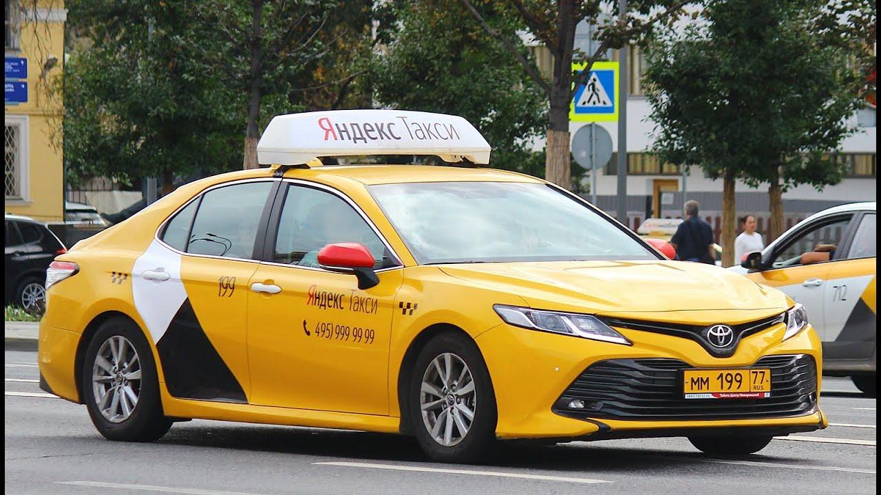 Такси «Комфорт Плюс»