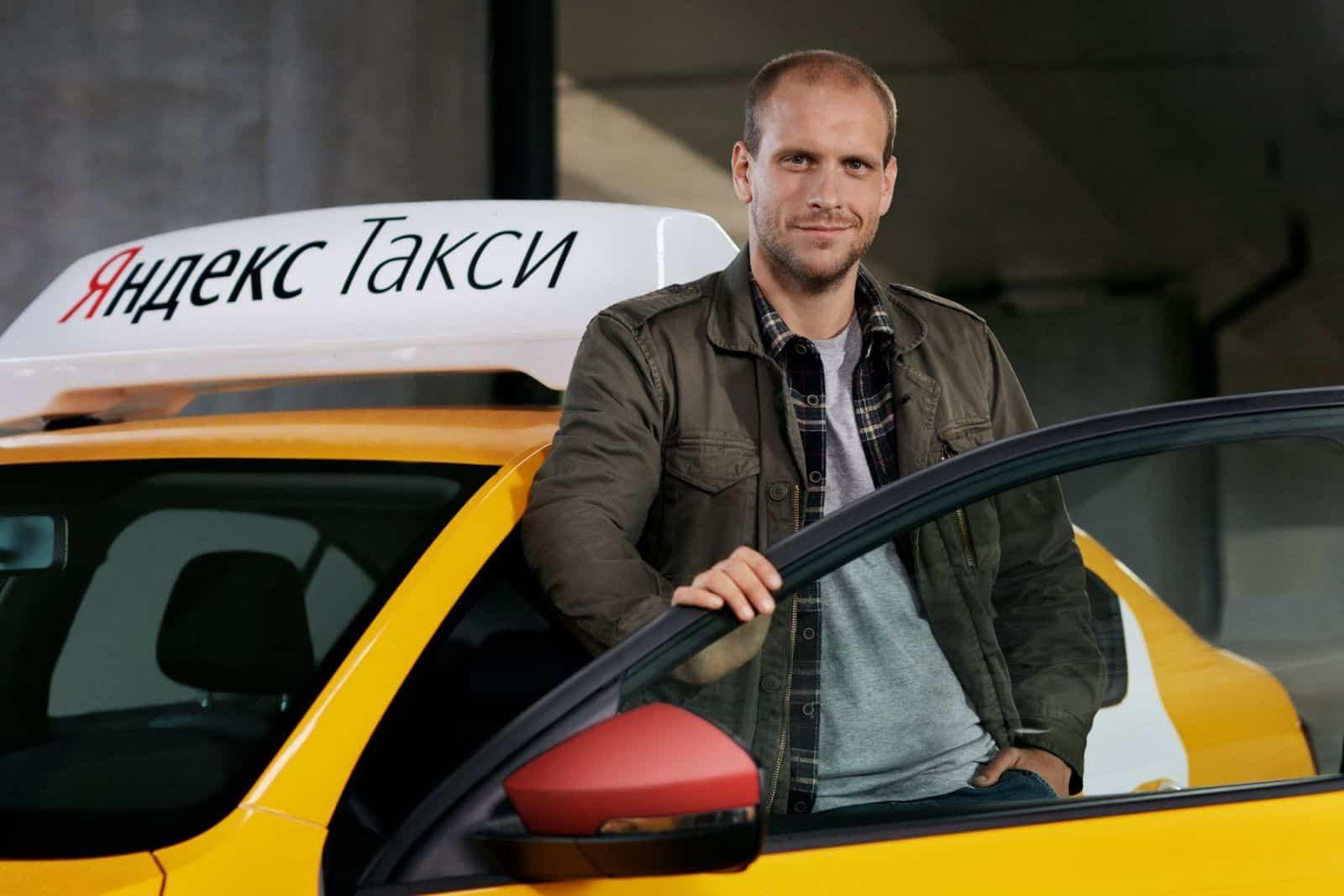 Водитель «Яндекс Такси»