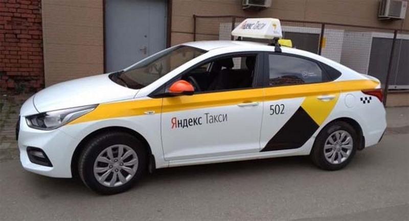 «Яндекс Такси» - автомобиль эконом класса