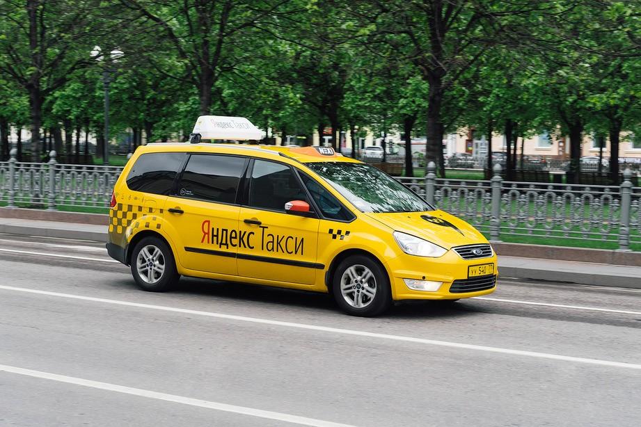 «Яндекс Такси» минивэн