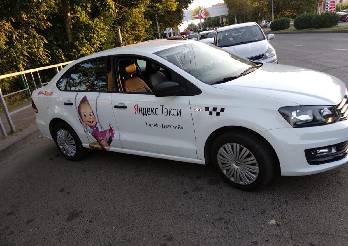 «Яндекс Такси» тариф «Детский»