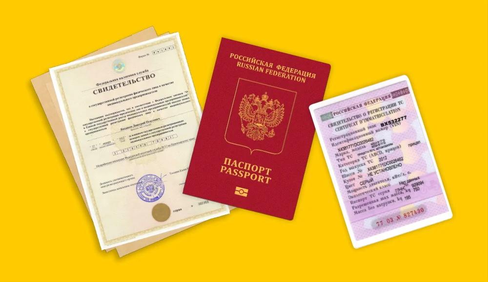 Документы для оформления лицензии