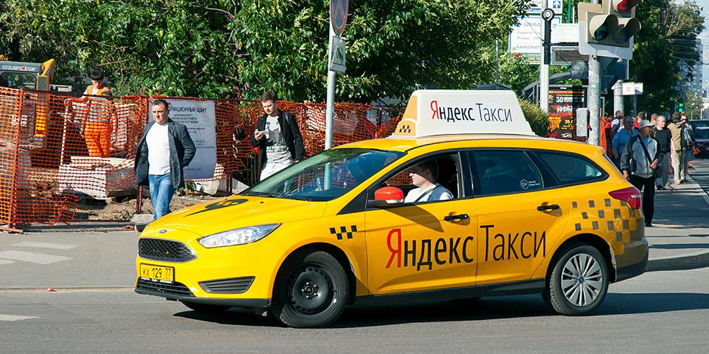 Как работать в Яндекс такси на своей машине без стажа