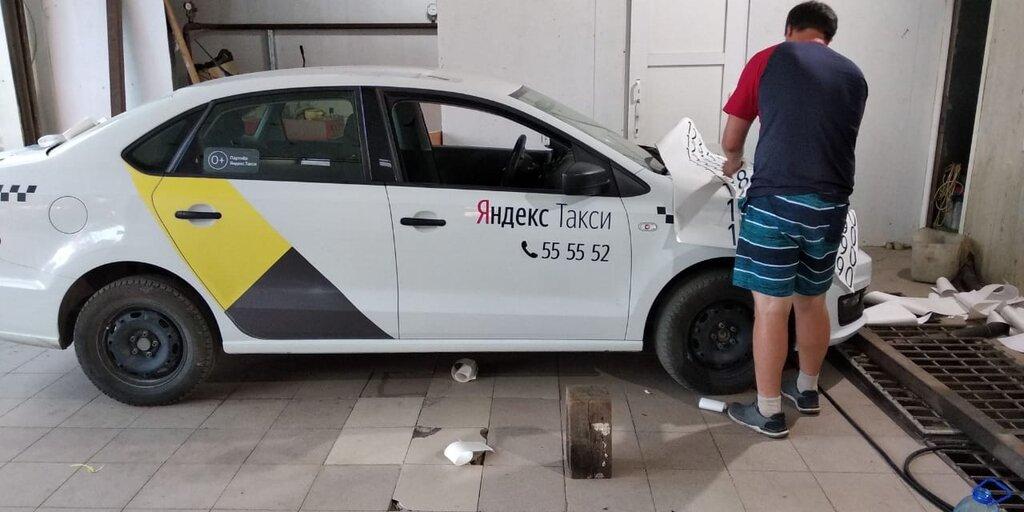 Оклейка авто под «Яндекс.Такси»
