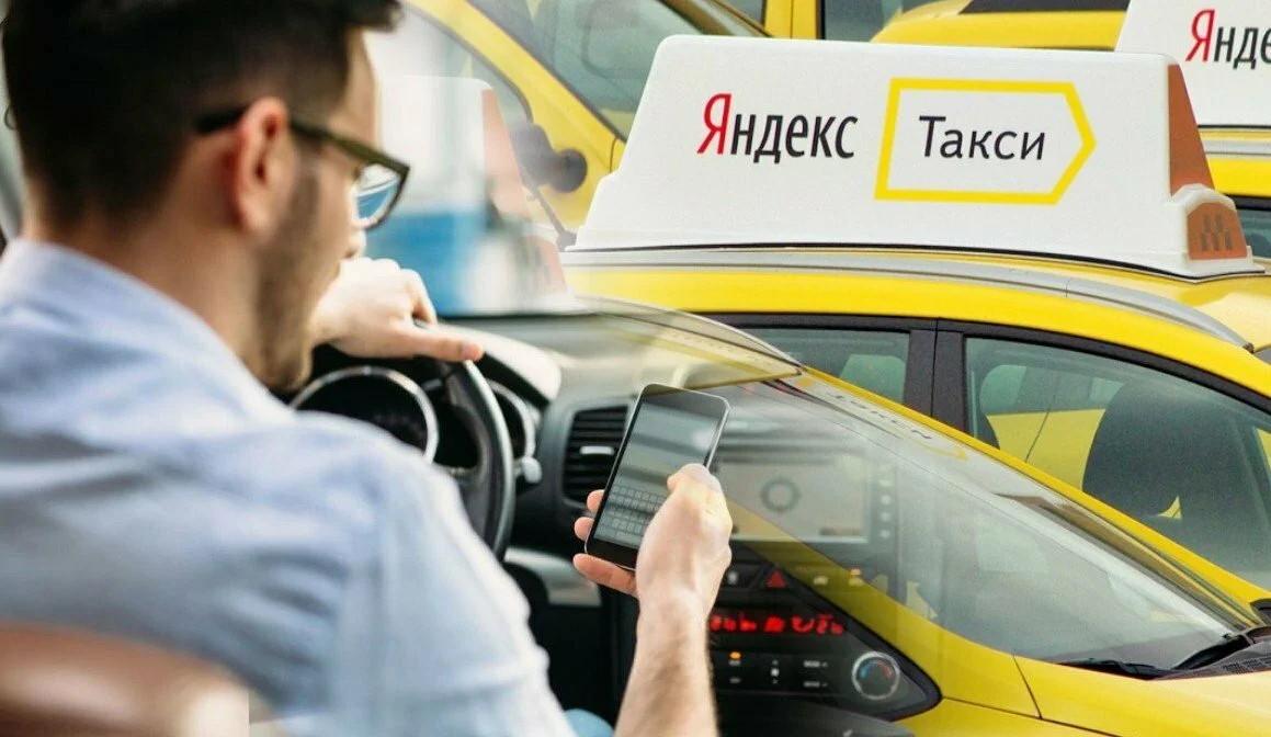 Принципработы в «Яндекс Такси»