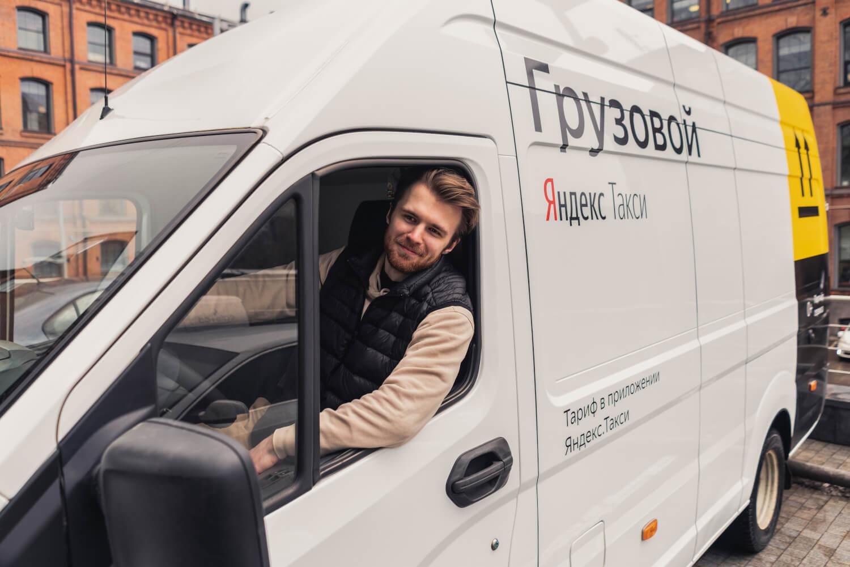 Работа на своем авто в грузовом такси Яндекс