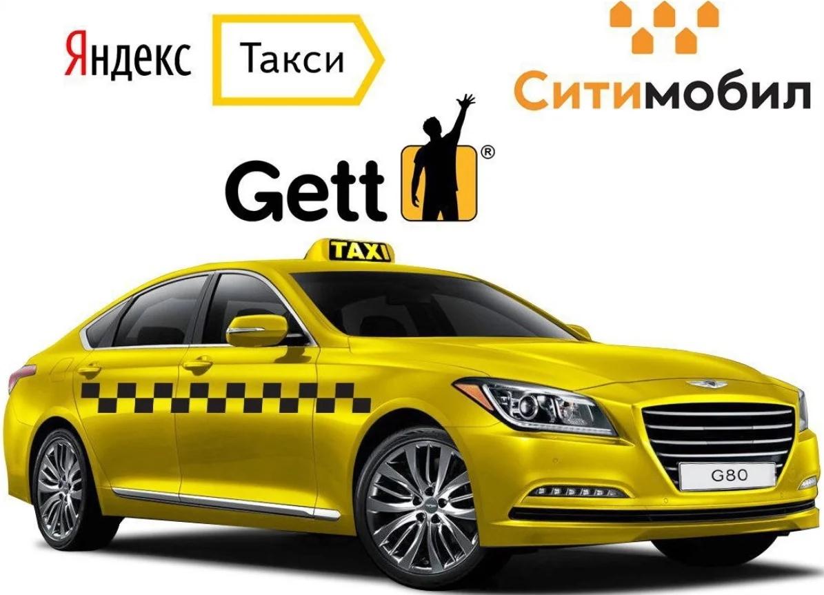 В каком такси лучше подработать на своей машине