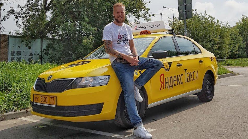 Заработок на Яндекс Такси