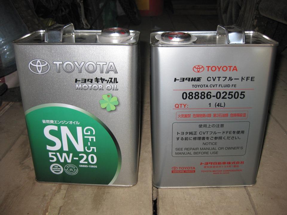 АТФ Toyota 08886-02505