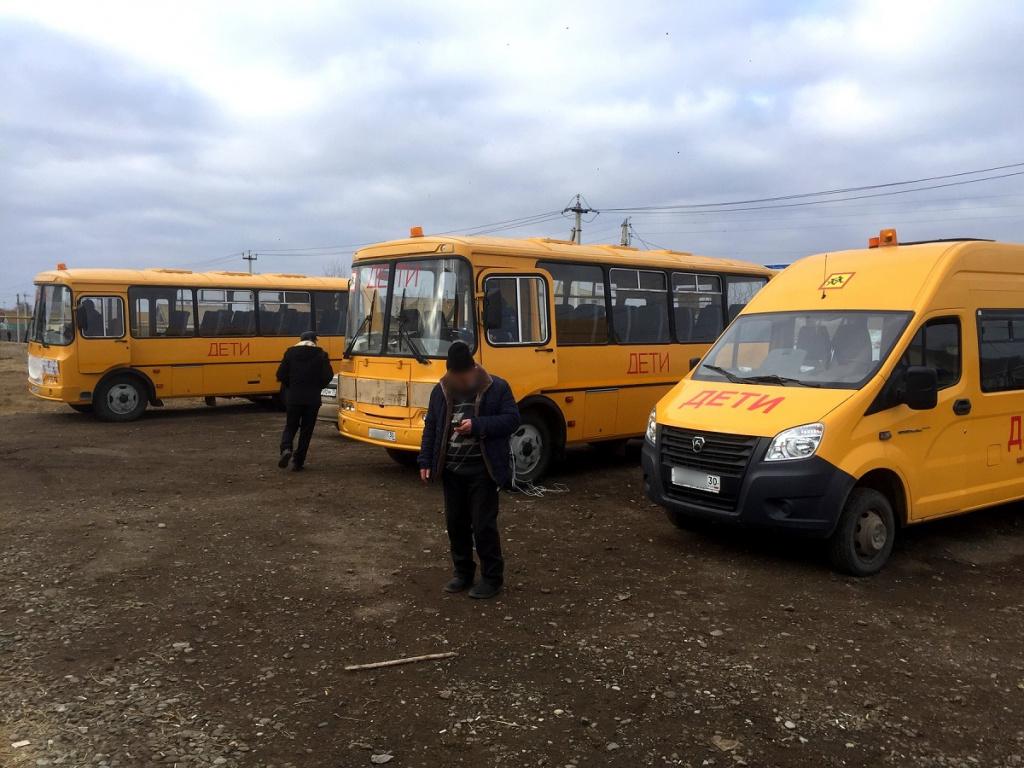 Автобусы для перевозки детей