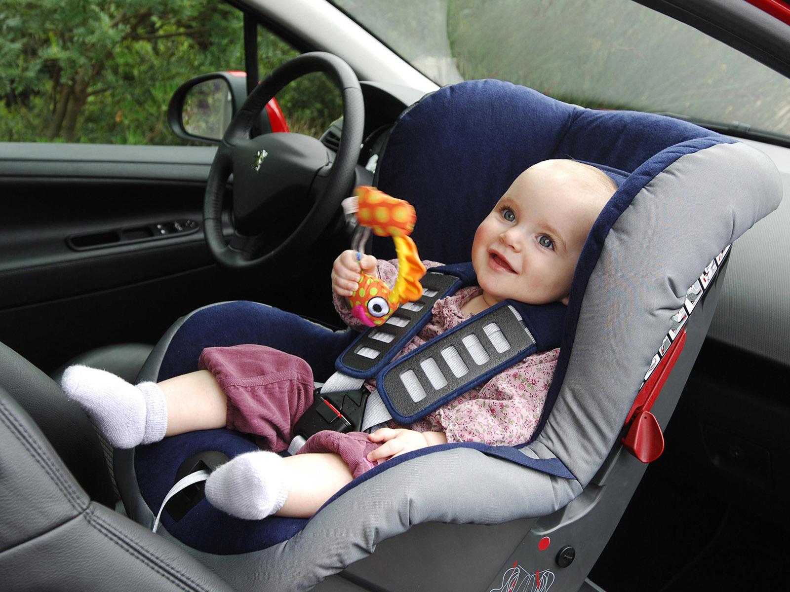 Безопасное место в машине