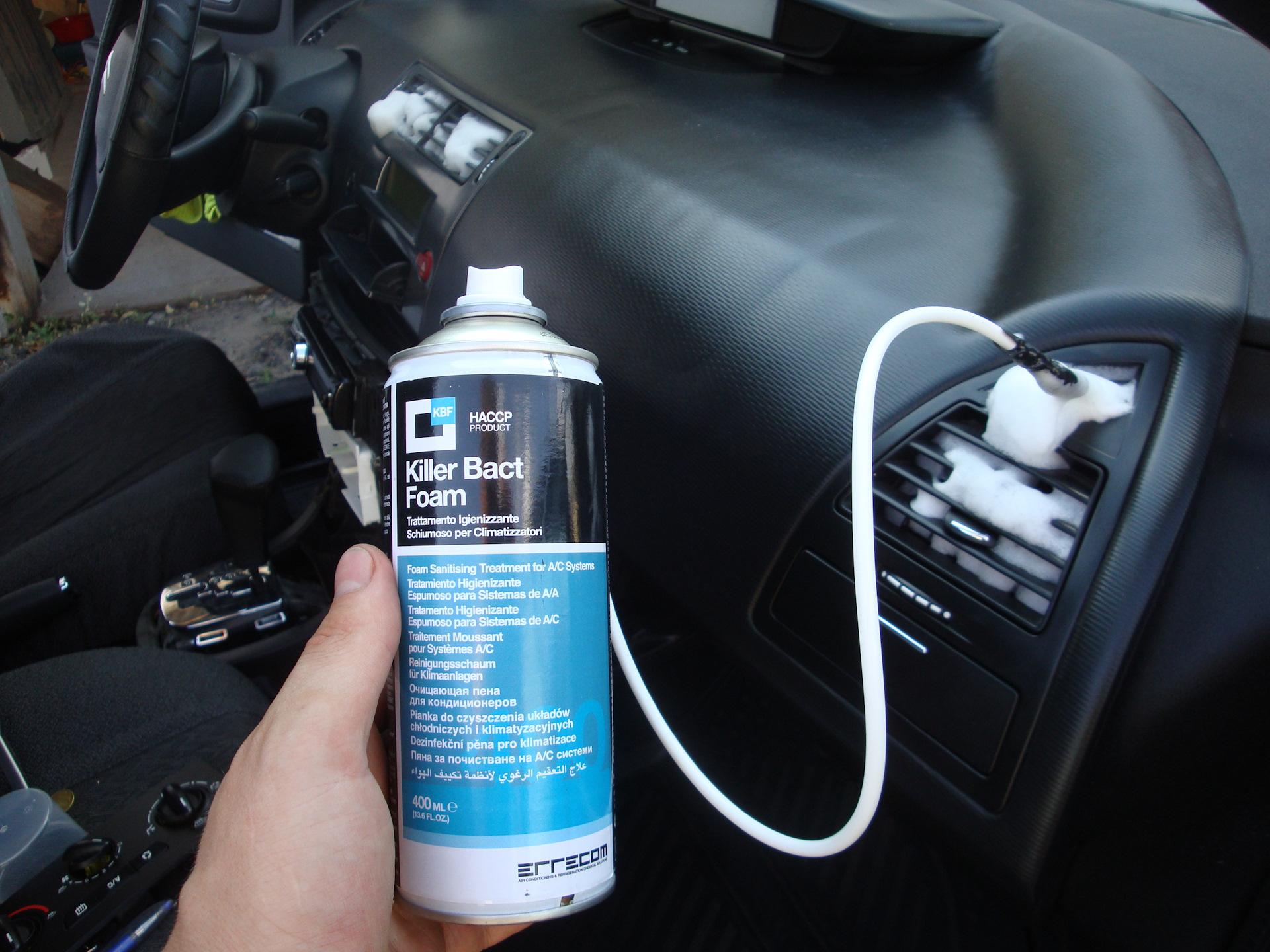 Как пользоваться пенным очистителем кондиционера автомобиля