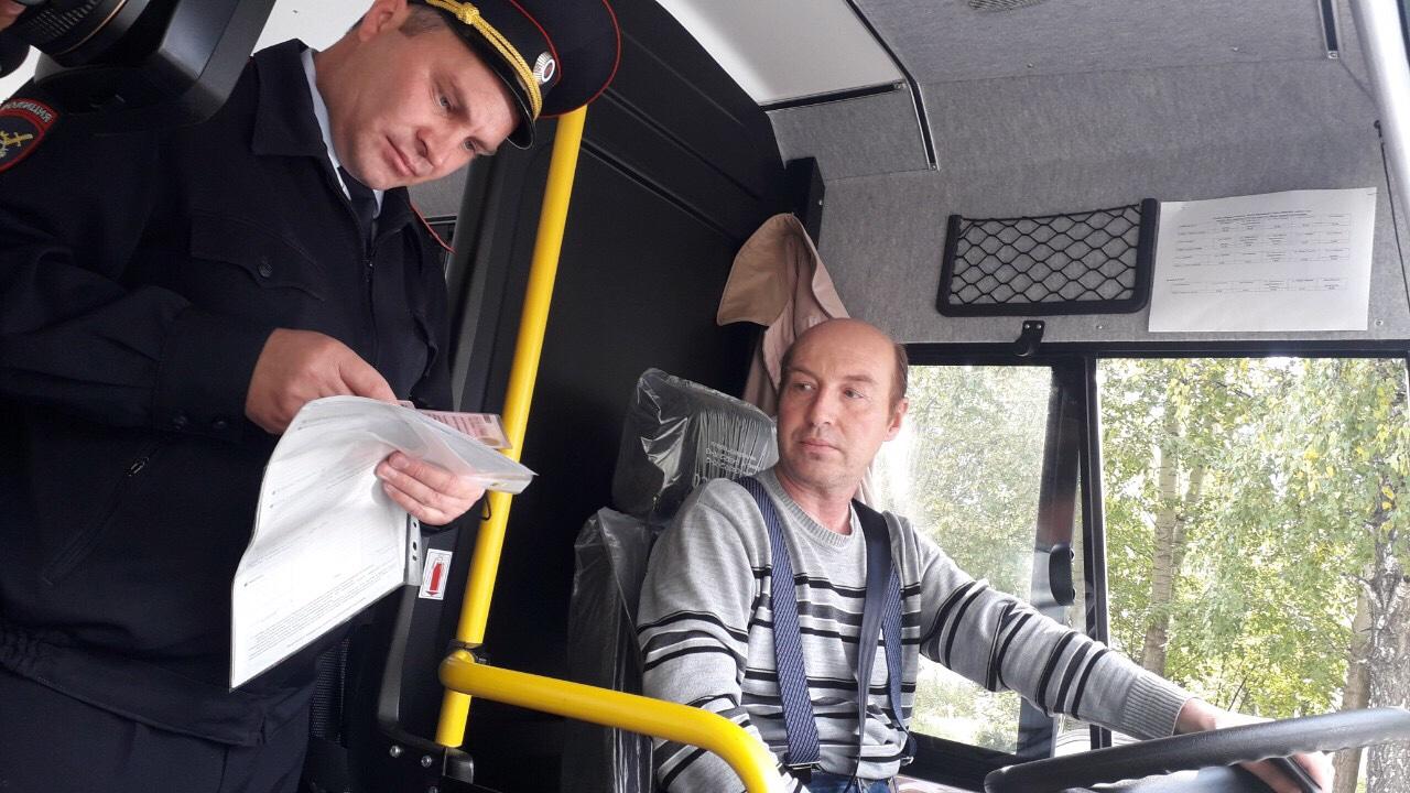 Нарушение контракта влечет за собой аннулирование соглашения на перевозку детей в автобусе