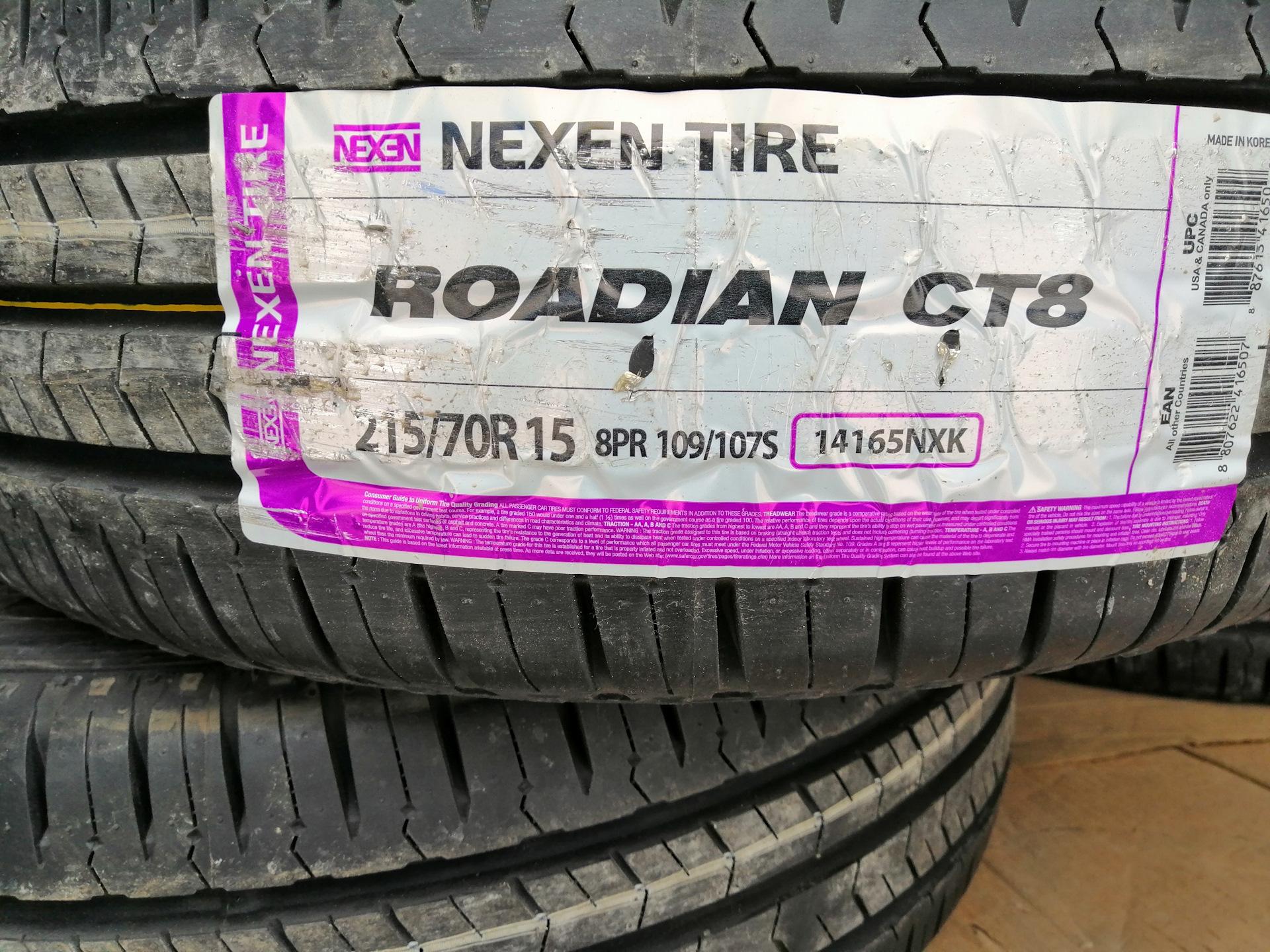 Nexen Roadian