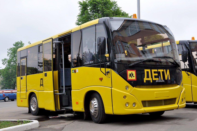 Организованная перевозка группы детей автобусами в 2021 году