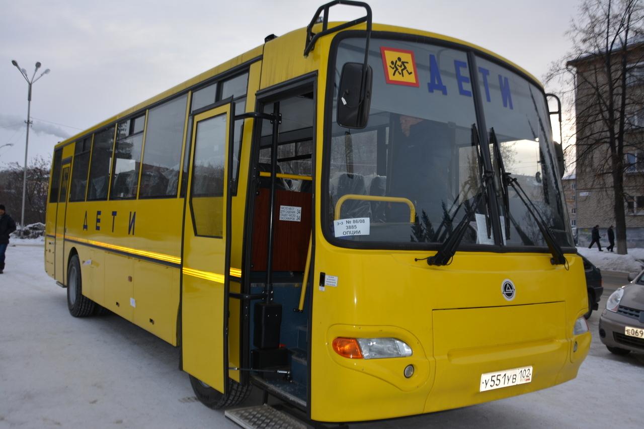 Перевозка школьников в автобусе