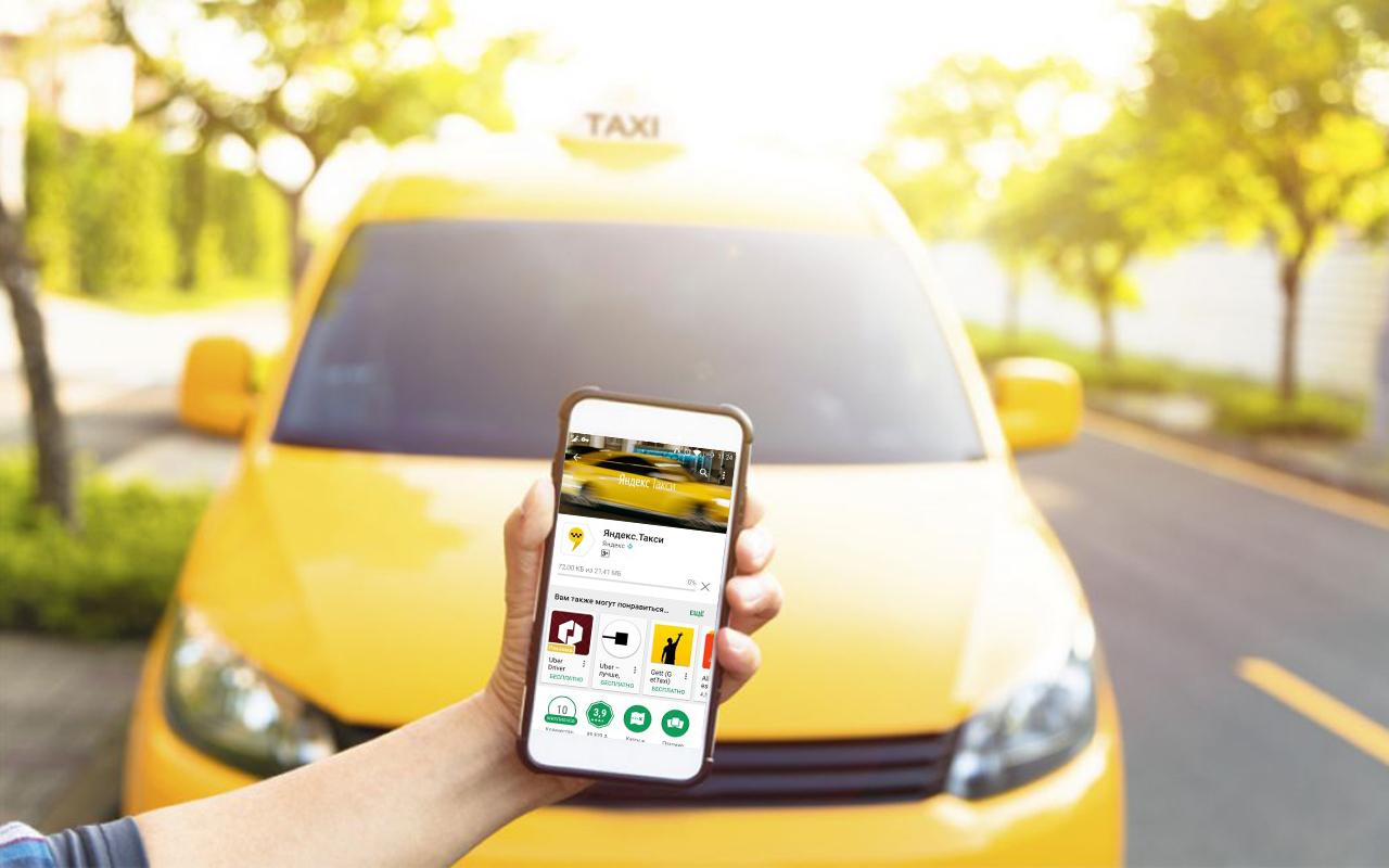 приложение для яндекс такси