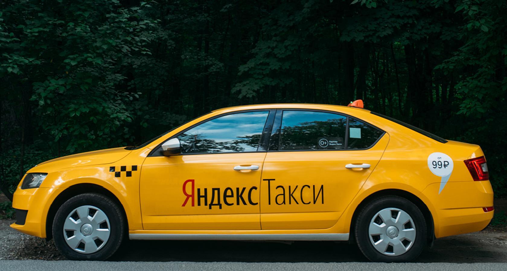 Как стать партнером Яндекс такси на своем авто