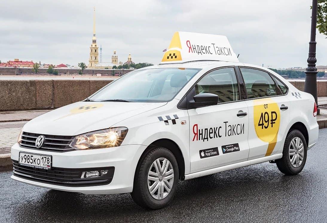 В каких городах можно стать партнером Яндекс такси