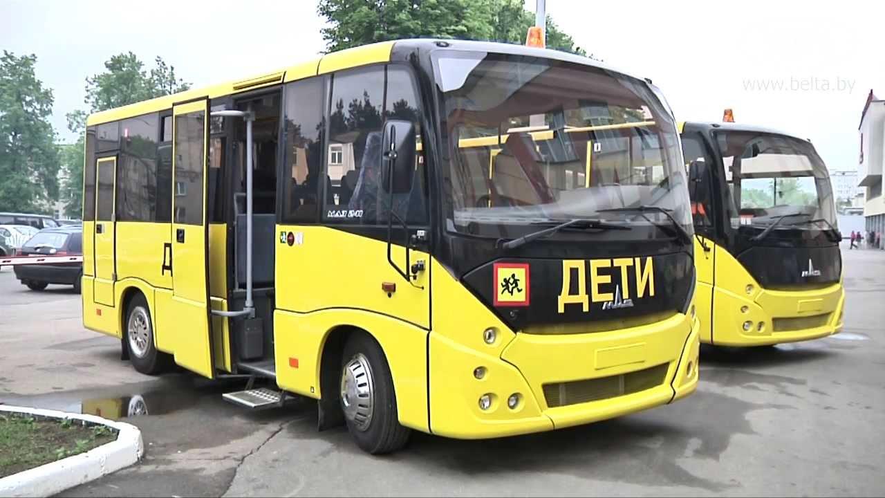 В случае вынужденной остановки автобус встает на парковку в специально отведенных местах