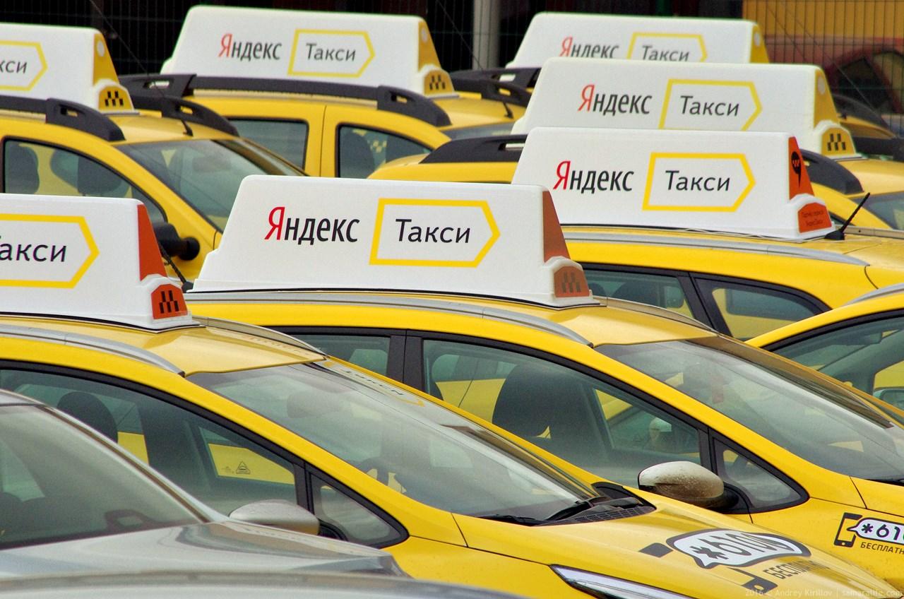 «Яндекс.Такси» на арендованной машине