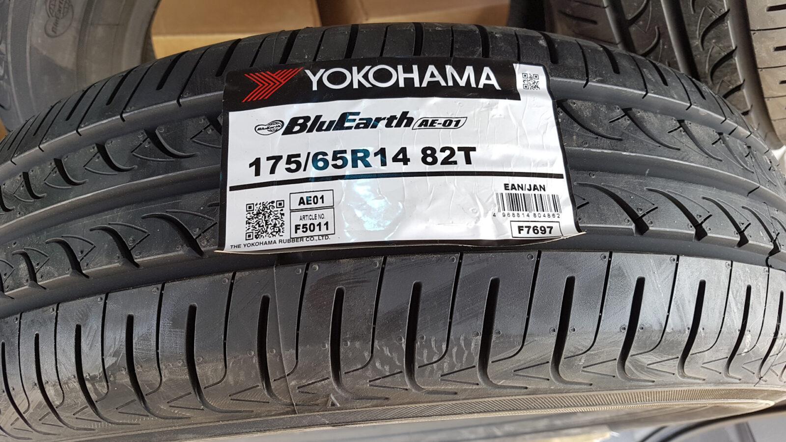Японская резина YOKOHAMA AVS DECIBEL V550
