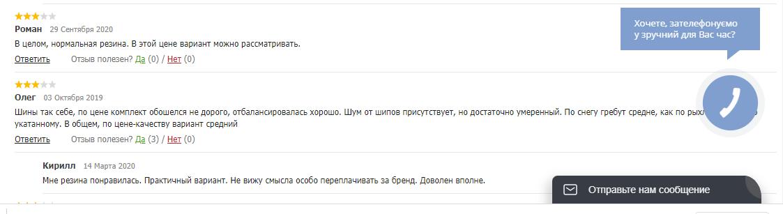 Правдивый отзыв о Viatti