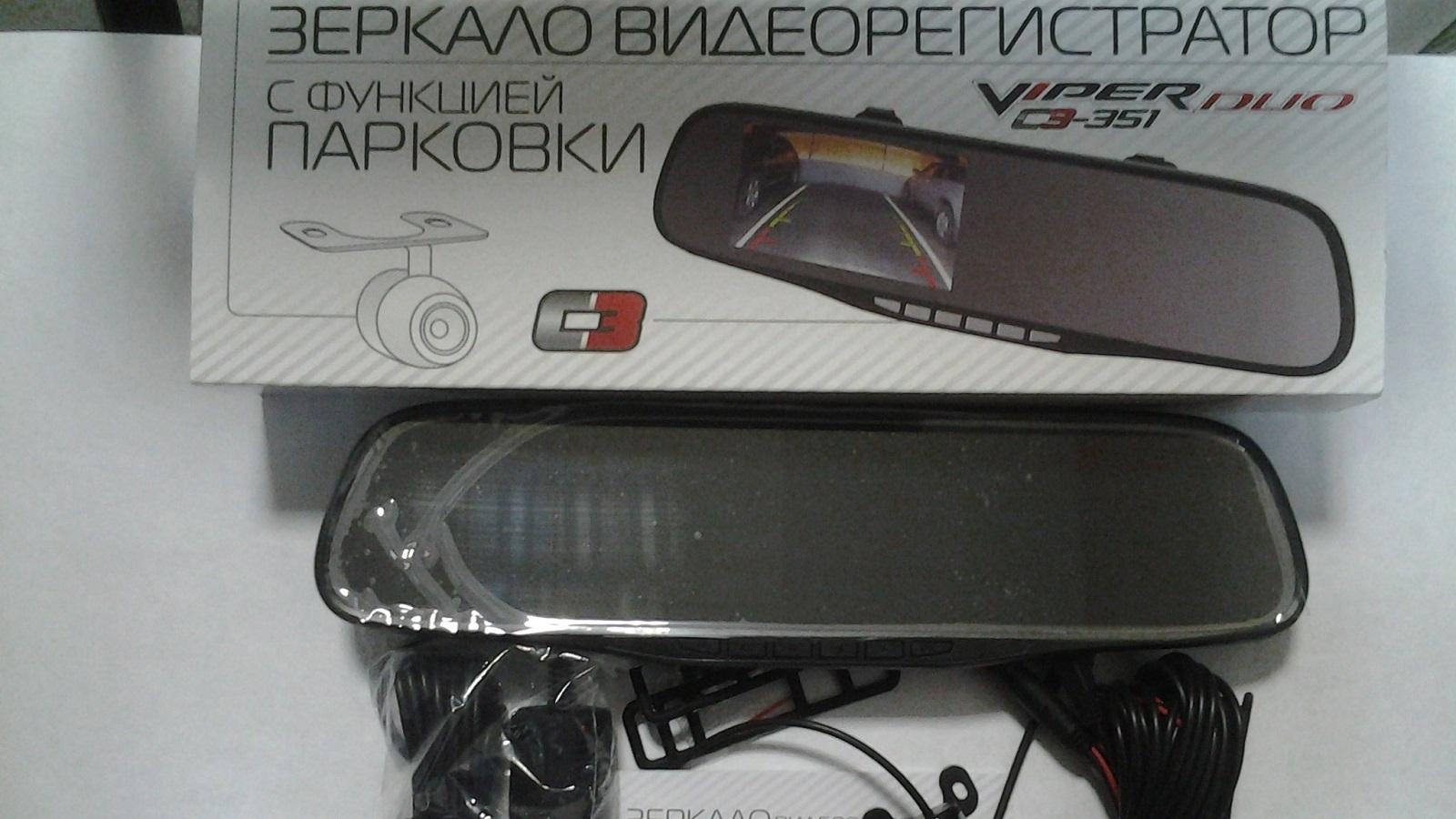 Видеорегистратор-зеркало VIPER C3-351 Duo