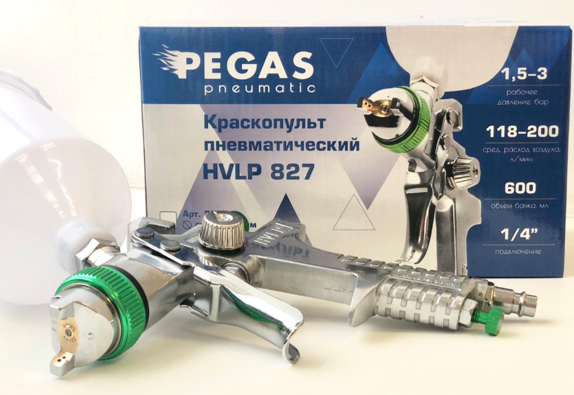 Краскопульт пневматический Pegas pneumatic 2707