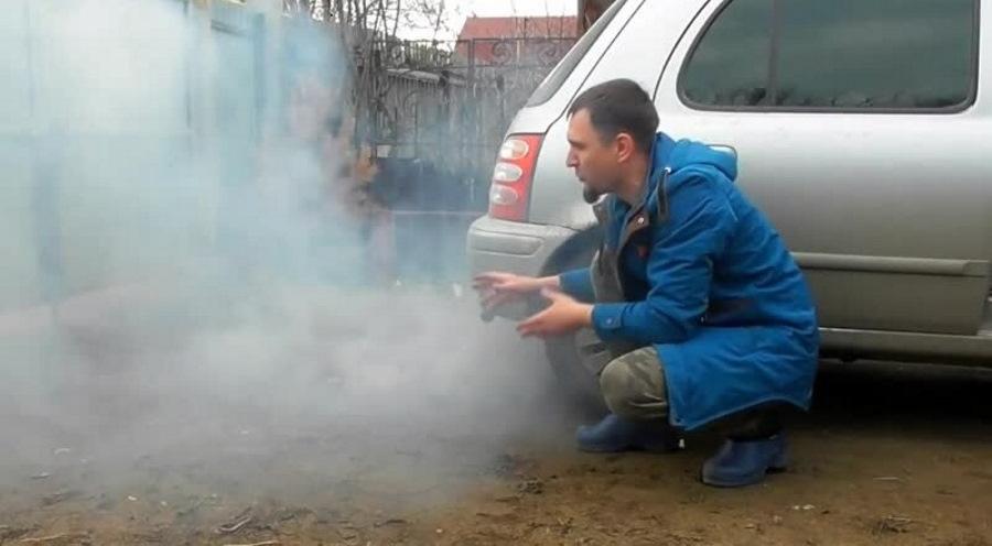 Сизый дым на холодную